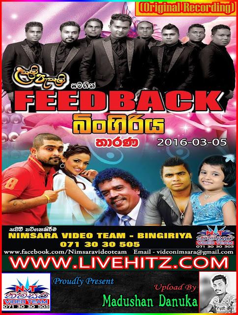 FEED BACK LIVE IN BINGIRIYA 2016-03-05