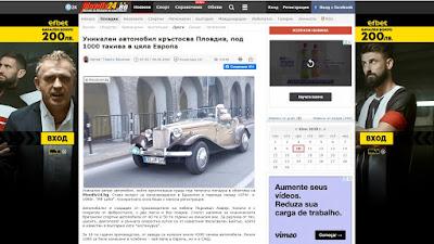 Reprodução de página de site búlgaro com MP Lafer em destaque.