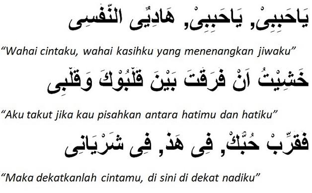 kata mutiara bahasa arab dan artinya tentang cinta com