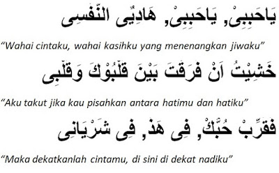 Kata Kata Mutiara Cinta Bahasa Arab Paling Romantis Kata Kata Mutiara Cinta Bahasa Arab Paling Romantis