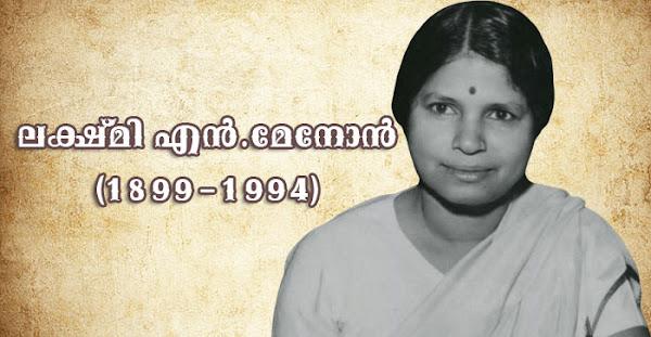 Lakshmi N. Menon