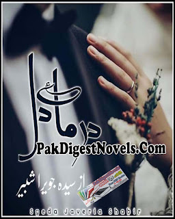 Darma-E-Dil (Complete Novel) By Syeda Jaweria Shabbir Free Download Pdf