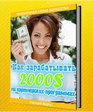 http://book5.isila.evvergus.e-autopay.com?utm_source=блог&utm_medium=статьи&utm_campaign=реалити&channel_id=15825