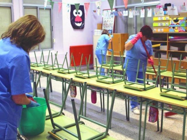 35 σχολικούς καθαριστές με πλήρη απασχόληση προσλαμβάνει ο Δήμος Ναυπλιέων - Καλύπτει τα κενά με ίδιους πόρους