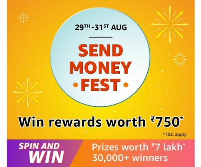 [4 All] Amazon Send Money Fest – Get ₹750 Cashback FREE