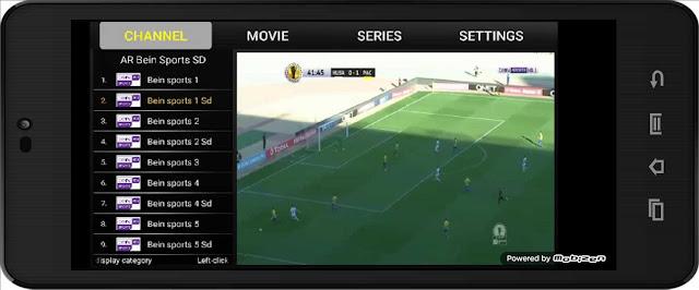 تحميل تطبيق VTV APK الجديد لمشاهدة جميع القنوات المشفرة مباشرة على أجهزة الأندرويد
