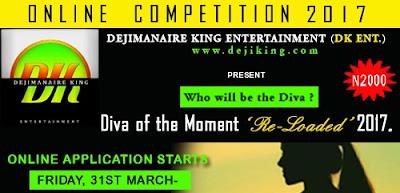 DK DoM 'Reloaded' 2017 Online Competition
