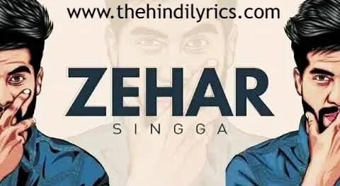 Zehar Lyrics – Singga (2019)