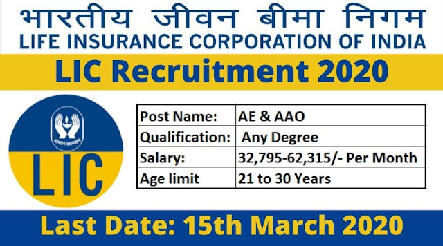LIC Recruitment 2020: AAO & AE Vacancies Apply Online for 218 Posts @licindia.in LIC Recruitment of Assistant Engineers - Civil/ Electrical/ /Structural/ MEP and Assistant Architects and Recruitment of Assistant Administrative Officers (Specialist ) LIC Recruitment 2020: AAO & AE Vacancies Notified, Apply Online for 218 Posts @licindia.in | LIC Assistant Notification 2020 Released: Notification PDF, Apply Online, Exam Date @ https://www.licindia.in/Bottom-Links/Careers/Recruitment-of-Assistants-2020| Life Insurance Corporation of India (LIC) Recruitment of Assistant Engineers - Civil/ Electrical/ /Structural/ MEP and Assistant Architects and Recruitment of Assistant Administrative Officers (Specialist )/2020/02/lic-recruitment-notification-for-administrative-assistant-engineers-apply-online-www.licindia.in-Bottom-Links-Careers-Recruitment-of-Assistants-2020.html
