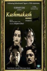 Download Kashmakash (Noukadubi) (2011) Hindi Movie 720p HDRip 950MB