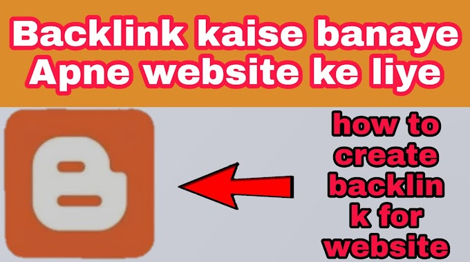 Backlink kaise banaye Apne website ke liye Mevi tech