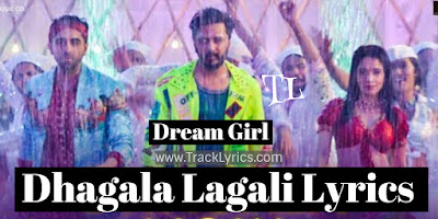 dhagal-lagali-lyrics