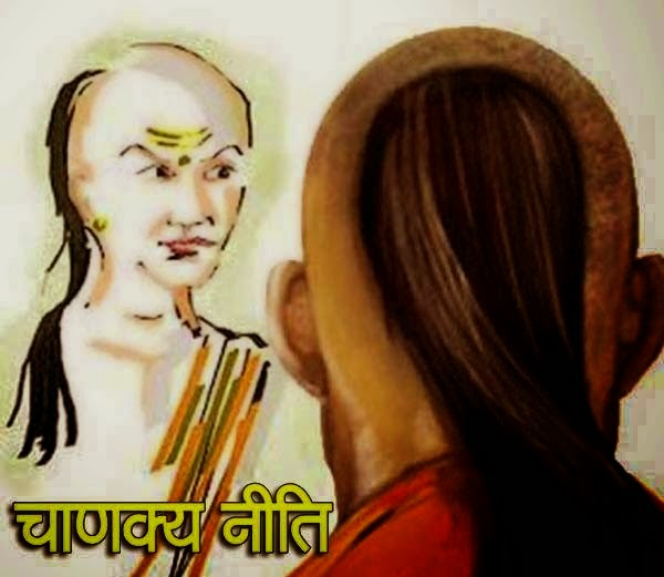Chanakya Niti- How To Know Good And Bad Habits Of Any Person