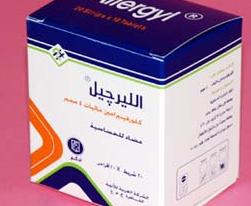 سعر ودواعى إستعمال دواء الليرجيل Allergyl لعلاج الحكة الجلدية