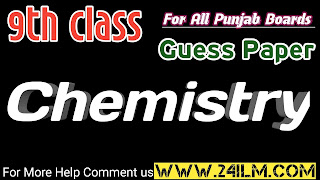 Chemistry Guess Paper 9th Class 2020 - 9th Class Chemistry Guess Paper 2020