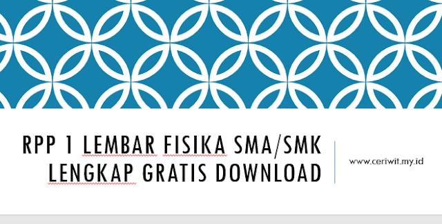 RPP 1 Lembar Fisika SMA/SMK Lengkap Gratis Download