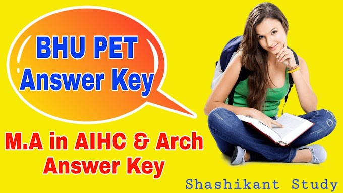 BHU PET M.A in AIHC & Arch Answer Key