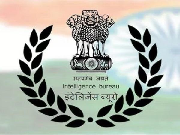 Intelligence Bureau Model Question Paper Pdf
