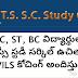 Free Civils Coaching in Telangana SC Study Circle