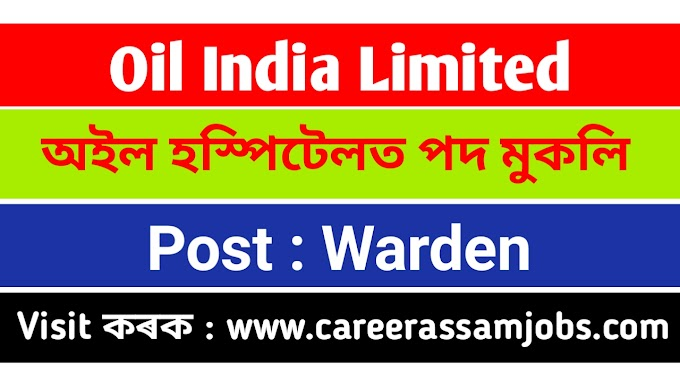 Oil India Limited Recruitment 2020 : Apply for 2 Warden Vacancy in Assam