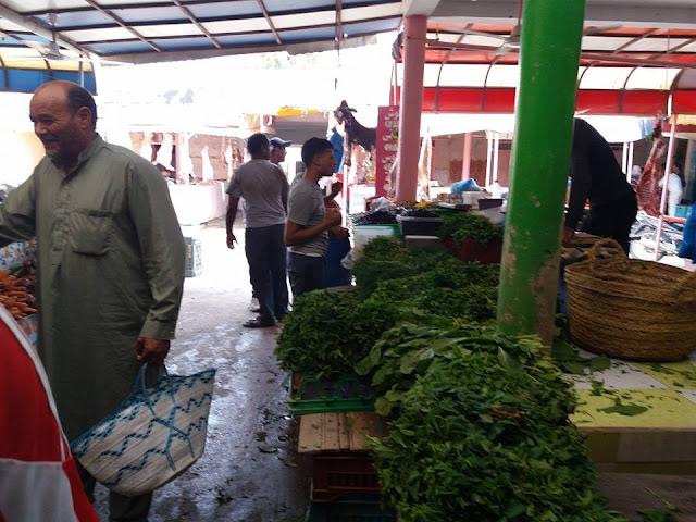 سوق الخضر