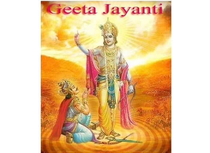 Geeta Jayanti