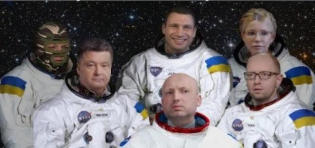 День украинской космонавтики