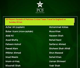 pakistan tour of england 2020 ! pakistan tour of england 2020 squad ! Pakistan Tour