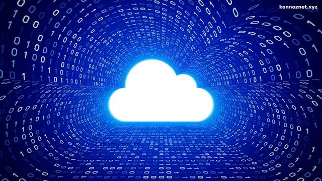 أنواع السحابة Cloud