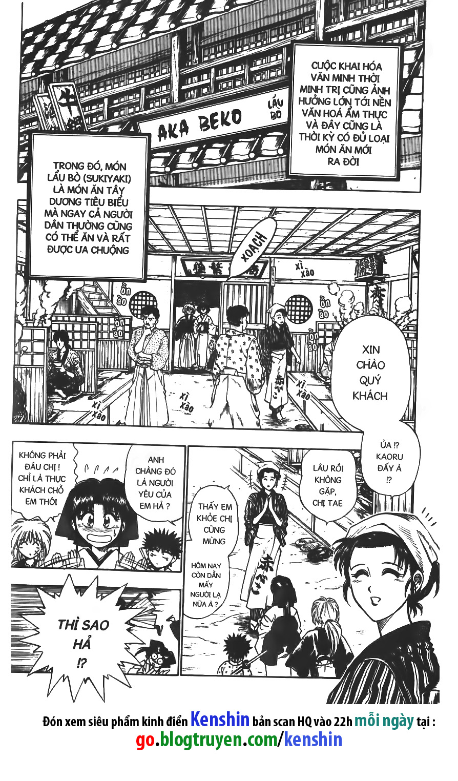 Rurouni Kenshin chap 5 trang 5