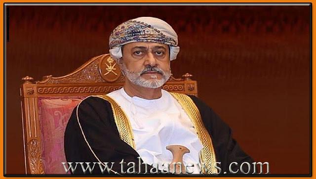 السلطان هيثم بن طارق يأمر بتغيير النشيد الوطني العمانى والعلم