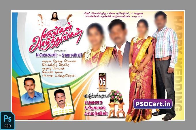 Tamil Christians Marriage Flex Designs PSD Download - PSD Cart