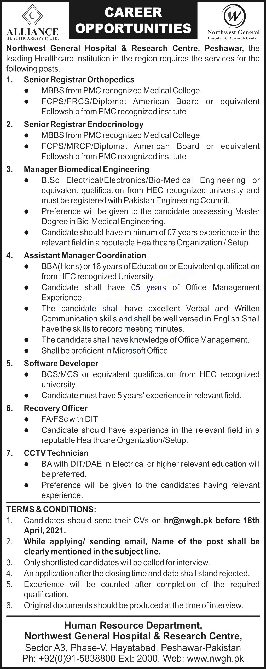 Alliance HealthCare Private Limited Jobs 2021 Peshawar