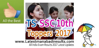 TS 10th Class Toppers List 2017, Telangana 10th Class Topper Names 2017, TS SSC 2017 Toppers, TS 10th Result 2017 Topper in District