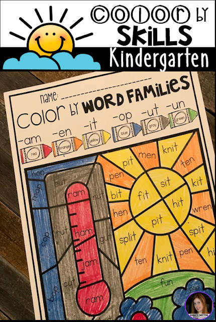 The boys and girls will look closer at word ending and make up with Color by Word Families.