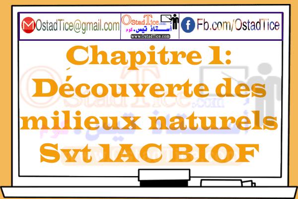 Chapitre 1: A la découverte d'un milieu naturelle | Svt 1AC BIOF