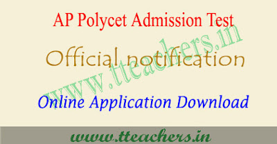 AP Polycet notification 2019, Eligibility, apply online, exam date
