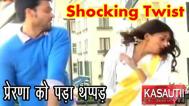 SLAP : Anurag slaps Prerna hearing love confession for Bajaj in Kasauti Zindagi Kay