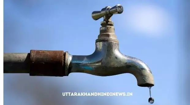 Jal Sansthan Water Billl Hike : पानी के बिल पर महंगाई की मार, 11 फीसदी की बढ़ोतरी