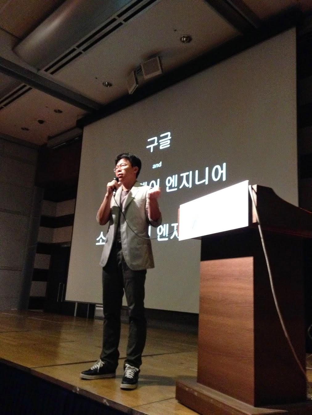 GDG Korea DevFest 2014: 구글의 소프트웨어 엔지니어링 - 이준영님