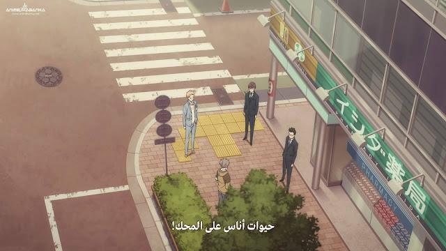Fugou Keiji: Balance:Unlimited مترجم أون لاين عربي تحميل و مشاهدة مباشرة