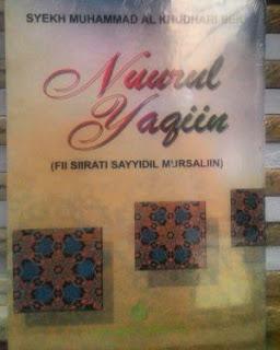 Hijrah Rasulullah ke Madinah