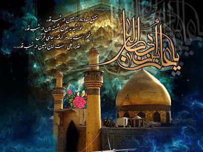 Islamic Shayari Image