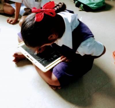 बालकांची अध्ययन प्रक्रिया  learning process