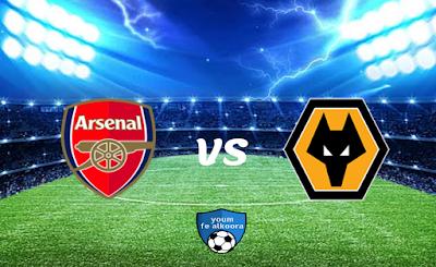 مشاهدة مباراة ولفرهامبتون وأرسنال بث مباشر اليوم 2-2-2021 في الدوري المصري.