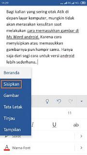 Cara Menyisipkan Gambar Pada Microsoft Word Di Hp Android