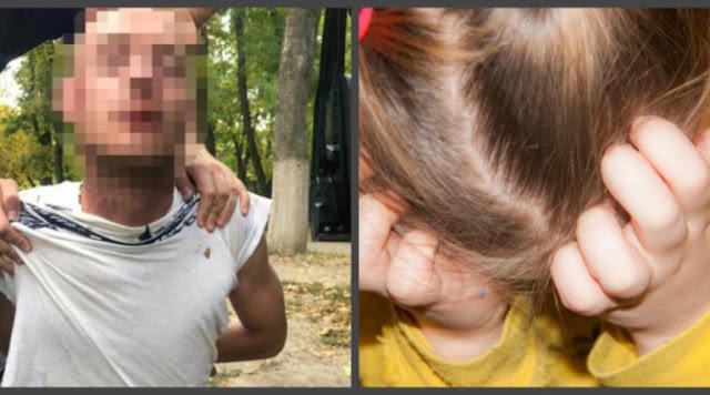 Житель Татарстана изнасиловал девочку и похитил её мать