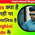 Guru Randhawa Biography In Hindi | Punjabi/Bollywood Singer | Guru Randhawa Success Story In Hindi