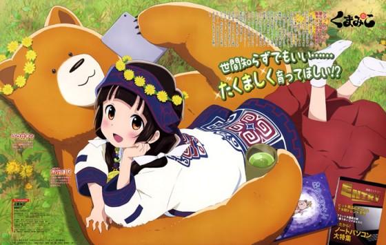 Inilah 3 Anime Yang Mirip Kuma Miko: Girls Meets Bear