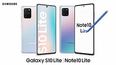 مواصفات هاتف سامسونج Galaxy S10 Lite